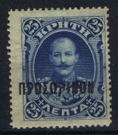 Greece, Crete 1900 Yv.nr. 11 MH/* - Kreta