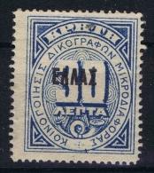 Greece, Crete Timbre Service Yv Nr 4  MH/* - Kreta