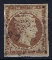 Greece, 1861 Yv Nr 10 - Gebruikt