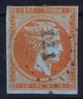 Greece, 1863 Yv Nr 20a Used Obl - Gebruikt