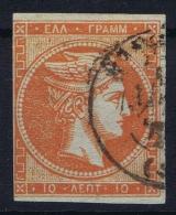 Greece, 1863 Yv Nr 20 Used Obl Signed/ Signé/signiert/ Approvato - Gebruikt