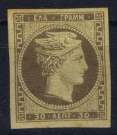Greece, 1876 Yv Nr 39 MH/* - Ongebruikt