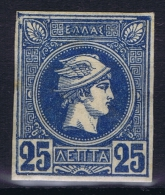 Greece, 1886 Yv Nr 60 MH/* - Unused Stamps
