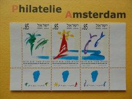 Israel 1992, SEA OF GALILEE: Mi 1214-16, ** - Israël