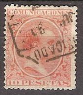 España U 0228 (o) Alfonso XIII. 1889. Foto Exacta. Adelgazado - Oblitérés