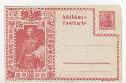 Deutsches Reich Privat Ganzsache 10 Pf ungebraucht - Jubil�ums Postkarte 1888 - 1913