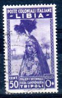 1936, Libye Colonie Italienne,  YT  65 , Oblitéré , Lot 42665 - Libya