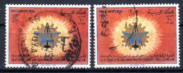 1968, Libye -  YT  330 + 331, Oblitéré, Lot 42727 - Libye