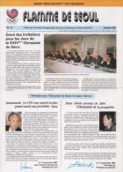 SOUTH KOREA 1987 - FLAMME DE SEOUL - BULLETIN OFFICIEL DES 24^ JEUX OLYMPIQUES - # 19 - OCTOBRE 1987 - Bücher