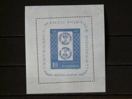ROUMANIE - 1958 BF N° 41 * - Hojas Bloque