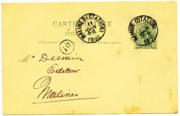 1890 POSTKAART OPDRUK VERSO'.. WESMAEL-CHARLIER' VAN NAMUR(STATION)(1RING ) NAAR MALINES(STATION)(1RING)  ZIE SCAN(S - Postwaardestukken