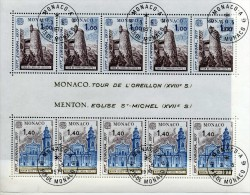MONACO EUROPA CEPT - 1977 - N° BF13   - OBLITERE COTE 30E - 1977