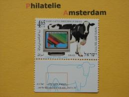 Israel 1995, DAIRY CATTLE BREEDING / FAUNA COWS: Mi 1361, ** - Israel