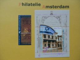 Israel 1996, THEODOR HERZL / 100 ANN. 1ST ZIONIST CONGRESS: Mi 1404, + Bl. 54, ** - Israël