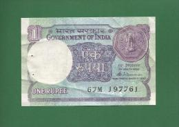 India 1987 Inde Indien - 1 Rupee / INR Banknote P-78A[c] -  Good Condition - As Scan - India