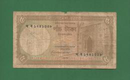 Bangladesh - 5 Bangladeshi Taka / BDT Banknote -  1993 , 25c(2) - Used Fine Condition As Per Scan - Bangladesh