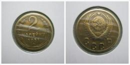 2kopek 1951 - Russia