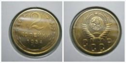 2kopek 1954 - Russia