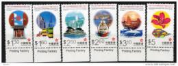 China Chine : (55) 1997 Hong Kong - Établissement De Special De Hong Kong SG900/5** - 1997-... Sonderverwaltungszone Der China