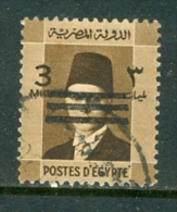 EGYPT USED  STAMPS - Egypt