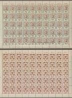 """Bund: Bogen Michel-Nr. 310a-311a Postfrisch: """"INTERPOSTA 1959"""" - Unused Stamps"""