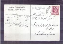 "Carte De La Société Commerciale ""HOLLANDO BELGE""  Voyagé De Cappellen Vers Antwerpen En 1925 - Commercio"