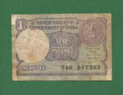 India Inde Indien - 1 Rupee / INR Banknote - 1990 Plate B , P-78Ae , Bimal Jalan - Used VG Condition As Per Scan - India