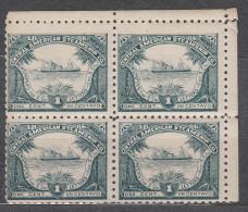 Central America Steamship, Mint Never Hinged Piece Of Four - Amérique Centrale
