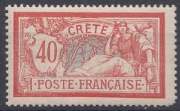 Crete 1902 Yvert#11 Mint Never Hinged - Unused Stamps