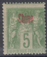 China 1894 Yvert#2 Mint Hinged - Unused Stamps