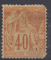 French Colonies General Issues 1881 Yvert#57 MNG - Alphée Dubois