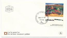 ISRAEL => 24 FDC - TABLEAUX, Peinture, Beaux Arts, Oeuvres Diverses - Beau Lot - Non Classés