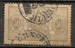 Timbres - Suède - 1881/95  - Service -  50 Ore -