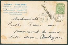 N°83 Obl. Ambulant Sc HERBESTHAL-BRUXELLES 2 Sur C.V. Avec Griffe LA REID Vers Bastogne - 10273 - Postmark Collection