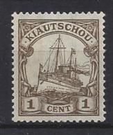 Germany (Kiautschou) 1905-19  (**) MNH  Mi.28 II - Colony: Kiauchau