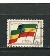 ETHIOPIE - Y&T N° 1301° - Drapeau éthiopien - Ethiopia