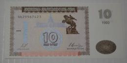 Arménie World Paper Money N° 33 - Arménie