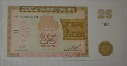 Arménie World Paper Money N° 34 - Arménie