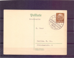 Deutsches Reich - Schwimmländerkampf Deutschland - Frankreich - Darmstadtd 3-4/7/1937   (RM7439) - Natation