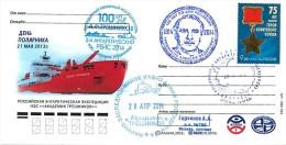 "RUSSIA 2014. 100 Years Since The Birth A.F.TRESHNIKOVA. SECOND Antarctic Voyage ""Akademik Treshnikov."" STATION ""PROGRESS - Polar Ships & Icebreakers"
