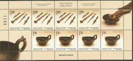BHRS 2014-644-5 ARCHAEOLOGICAL FINDINGS IN DONJA DOLINA, BOSNA AND HERZEGOVINA-R.SRBSKA, MS, MNH - Archäologie