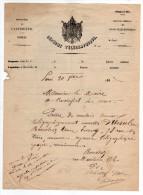 DEPECHE TELEGRAPHIQUE EMPIRE MINISTERE INTERIEUR   à ROCHEFORT SUR MER - Telegraph And Telephone