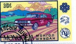 L -  1983 Mongolia - Auto Moderna - Bus