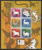 Thailand (2008) Yv. Bf. 232  /  Chinese New Year - Chinees Nieuwjaar