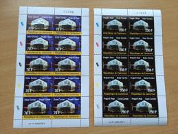 Cameroun Cameroon Kamerun 2014 Projet E-Post Data Center Poste Campost Sheet Of 10 Feuillet Kleinbogen - Cameroun (1960-...)