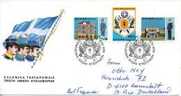 GRECE. N°1319-21 Sur Enveloppe 1er Jour De 1978. Ecole Militaire. - Militaria