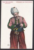 UKRAINE - National Costume - K. U K. Feldpost, Year 1916 - Costumi