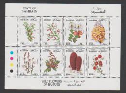 Bahrain,Butterflies,1993, 8 Stamps,1 Sheet,S.G 489/496,MNH. - Bahreïn (1965-...)