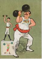 Sp 218) BRD MiNr 1499 MK: Sporthilfe: WM Im Gewichtheben 1991 - Pesistica