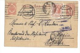 10703  -  Entier Postal 29.04.1916 Pour Paris - 1857-1916 Empire